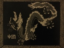 Scratch Board Dragon